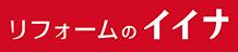 ii-na_logo.jpg