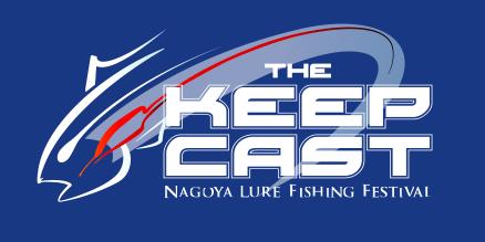 keepcast_logo_blue.png