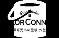 colorconnect_logo-e1516002798253.png