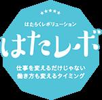 hatarevo_logo.png