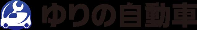 yurino_logo.png