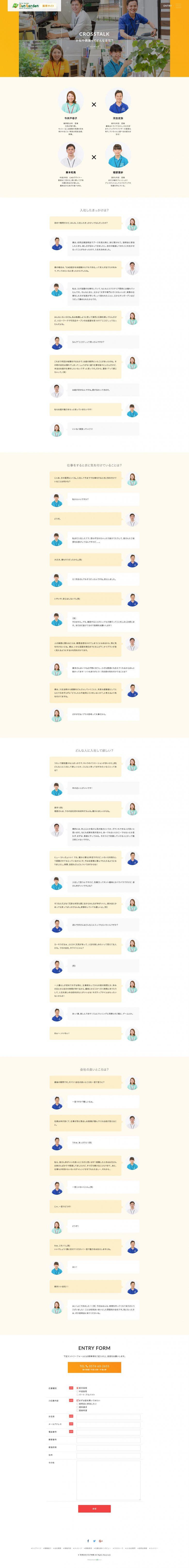 kaneya_PC2