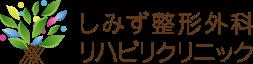 shimizu_logo