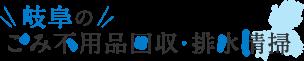 takashima_logo