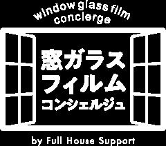 fullhousesupport_logo