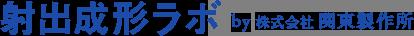 injection_logo