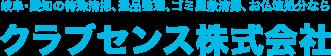 clubsense_logo