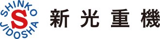 shinko-jidosya_logo