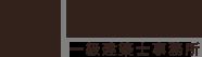 yamamotoglass_logo