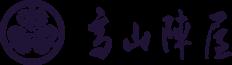 takayamajinya_logo
