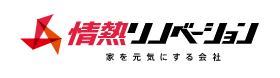 情熱リノベーション株式会社様ロゴ