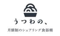 logo - おしゃれな家庭用食器・陶器のレンタルサービス うつわの、 - utsuwanoten.com